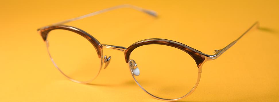 Why 2020 eyes? – Part  1, Frames